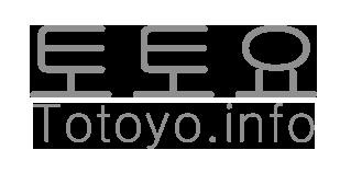 Totoyo - Bn W